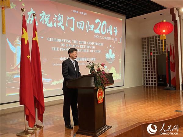 """我驻加大使:""""一国两制""""是香港"""
