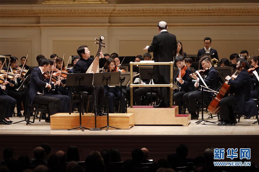 通讯:在纽约,奏起和而不同的交响乐