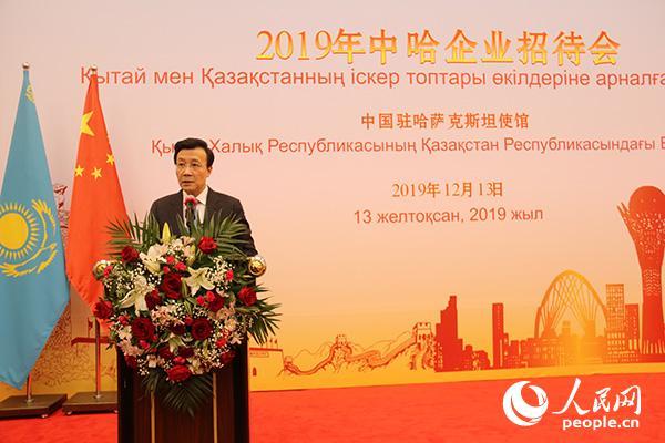 中哈企业招待会在哈萨克斯坦首都举行