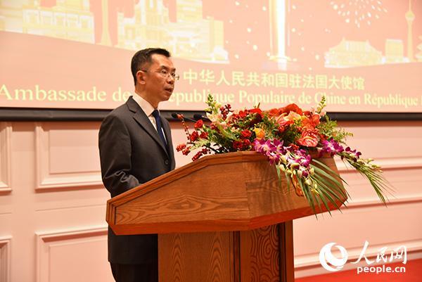 中国驻法国大使卢沙野致辞。刘玲玲摄