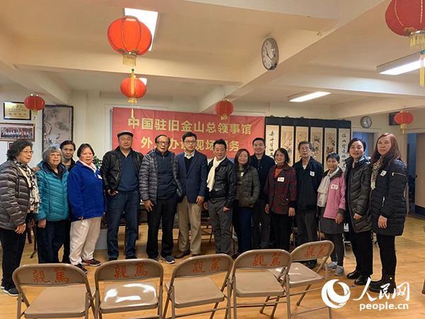 中国驻旧金山总领馆赴西雅图为侨胞办证