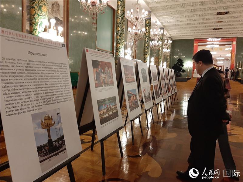 中国驻俄罗斯大使馆举行庆祝澳门回归20周年招待会