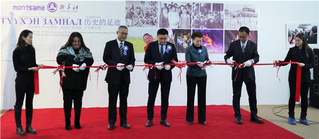12月23日,中蒙建交70周年图片展在蒙古国举行。(图片拍摄:苏力雅)