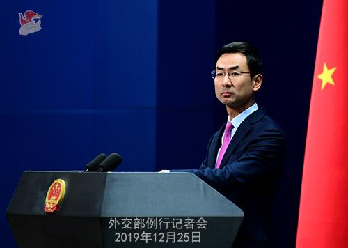 外交部:中美正就第一阶段经贸协议签署安排保持沟通