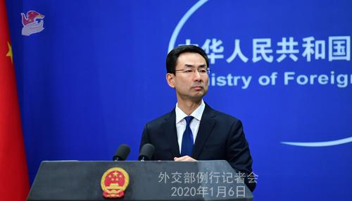 外交部:美极限施压是伊核紧张局势根源所在