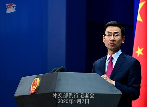 外交部:中國基里巴斯達成三方面重要共識