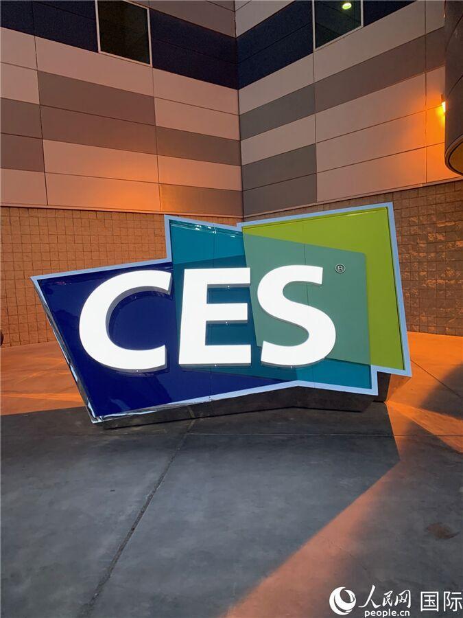 国际消费电子展在拉斯维加斯开幕