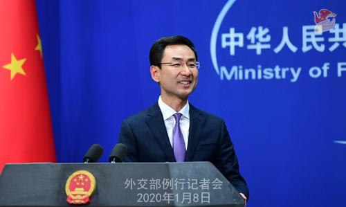 外交部:奉劝美个别人放弃对华偏见和执念