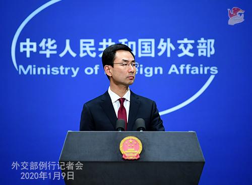 外交部:国际社会应坚定维护伊核全面协议