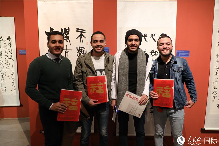 """""""写意精神—中国书法创作世界巡展""""埃及开幕"""