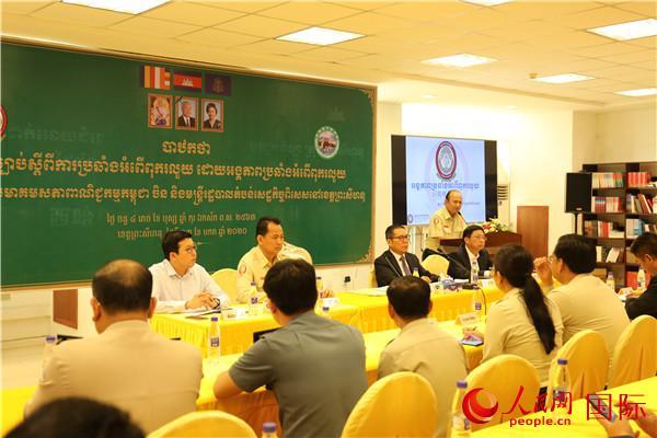 柬埔寨反腐败委员会将西港列为2020年反腐工作重点地区