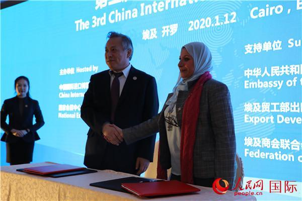 第三届中国国际进口博览会推介会在埃及举办
