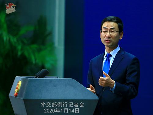 """美国将中国从""""汇率操纵国""""名单移除外交部回应"""