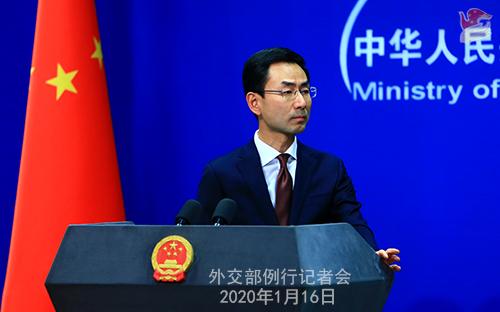 外交部:中方对中俄关系发展始终充满信心