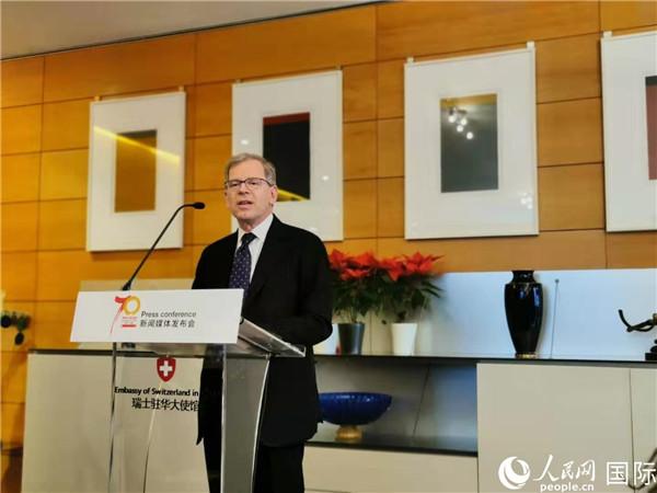 瑞士和中國在科技創新、科學和教育、可愛頌羅馬音體育、環境保護及可持續發展等領域追求共同目標