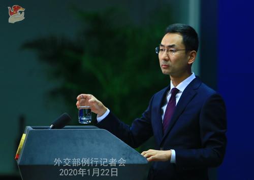 外交部:中国正积极推进加入《海牙协定》相关工作