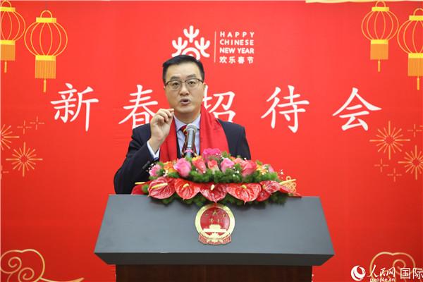 中国驻墨西哥大使祝青桥在2020年春节招待会上致辞。摄影 刘旭霞。