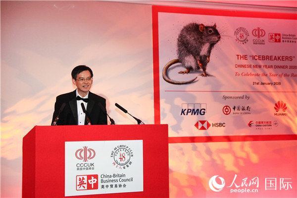 英国中国商会会长、中国银行伦敦分行行长方文建发表欢迎致辞