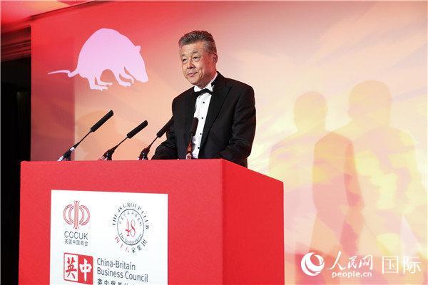 中国驻英国大使刘晓明发表主旨演讲
