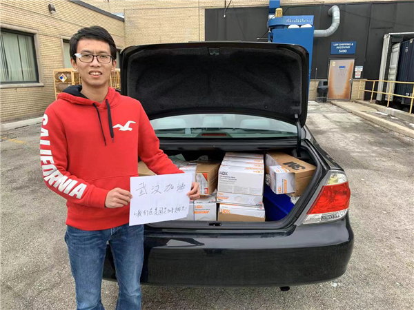 美一架防疫物资包机从芝加哥启程飞往中国