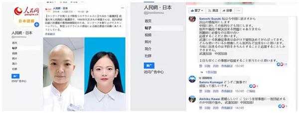 国际社会:中国防控疫情措施为各国设立...