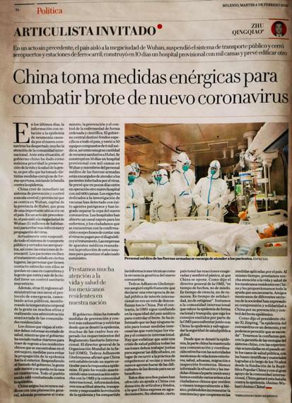 祝青橋在墨媒體發表《中國正全力打贏新型冠狀病毒疫情阻擊戰》