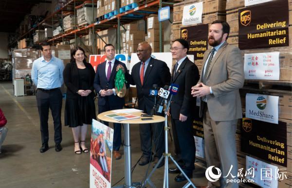 美国民间医疗援助组织MedShare和中国驻旧金山总领馆捐赠交接仪式