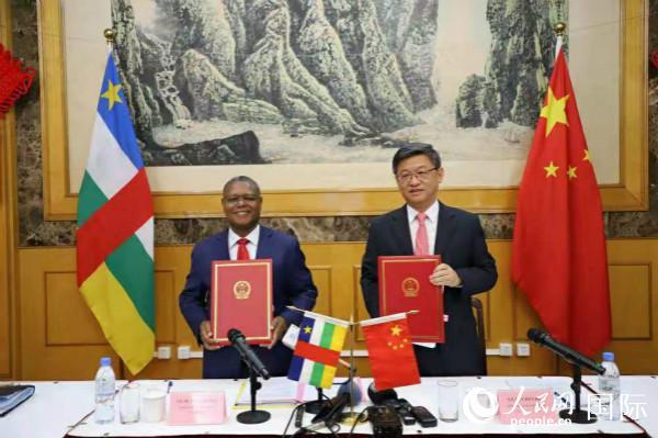 中国驻中非大使陈栋:中方愿用真情和行动共同构建更加紧密的中国