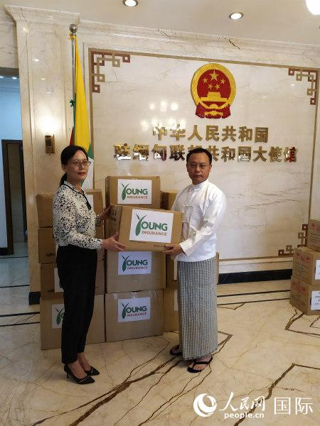 缅甸青年保险公司向武汉捐赠口罩 (李秉新 摄)