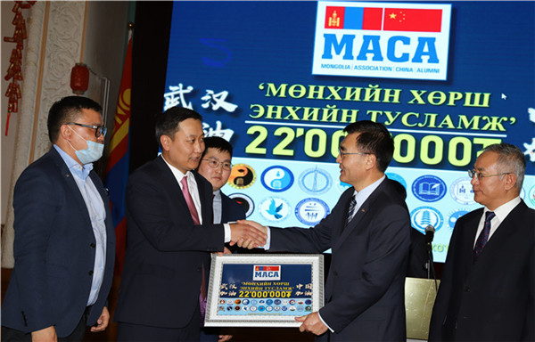 蒙古国留华学生积极为中国防控疫情募捐