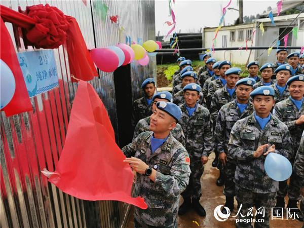 中国驻刚果(金)维和部队爱心水站分享爱心