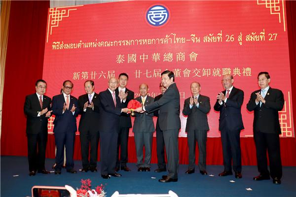 林楚钦荣任泰国中华总商会第二十七届会董会主席