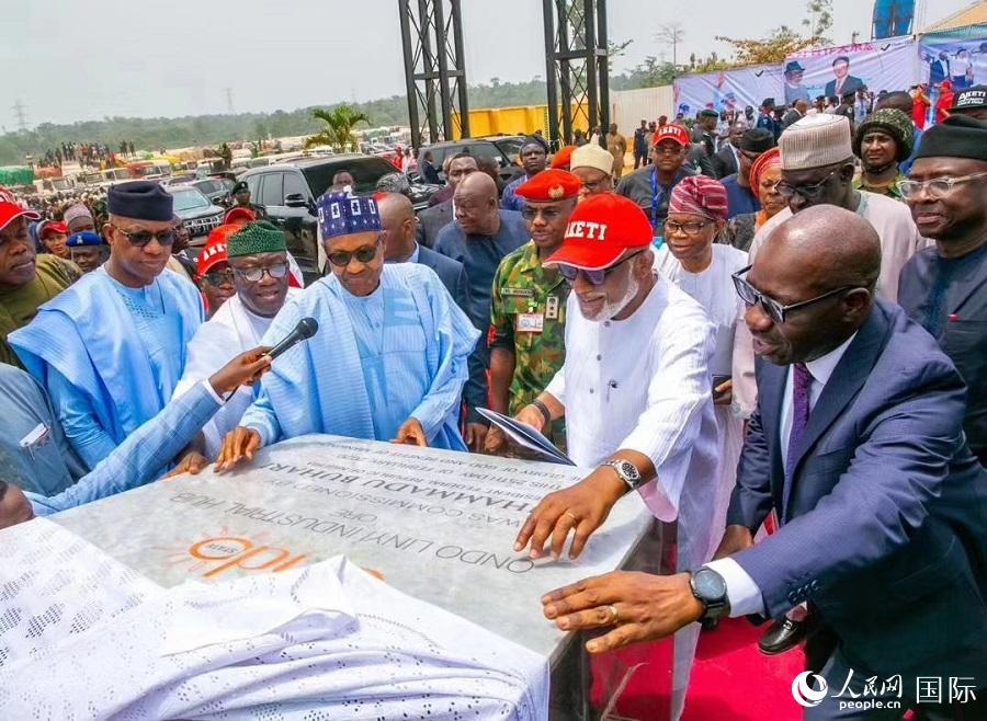 尼日利亚总统布哈里为翁多临沂工业园揭幕(西非华文报供图)