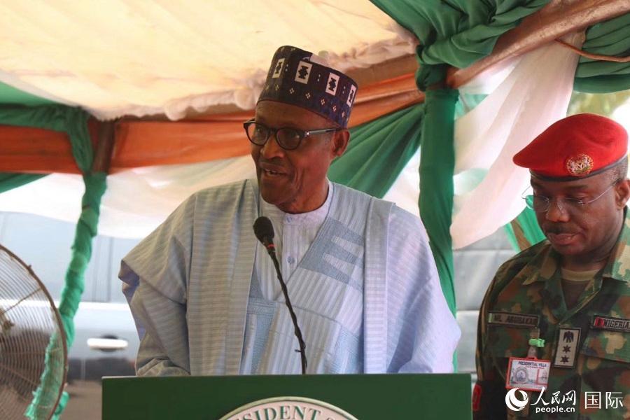尼日利亚总统布哈里致辞(西非华文报供图)