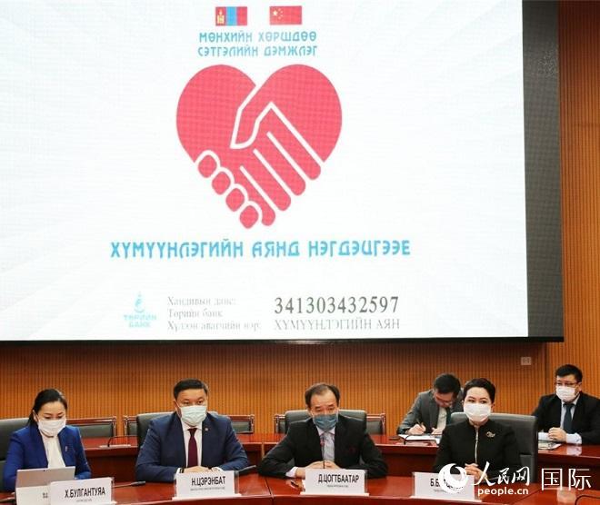 """蒙古国发起""""永久的邻居·暖心支援""""人道之旅行动"""
