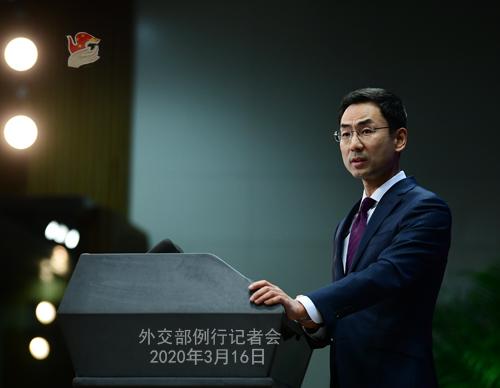 外交部:中国抗疫医疗专家组受到意方热烈欢迎和高度肯定