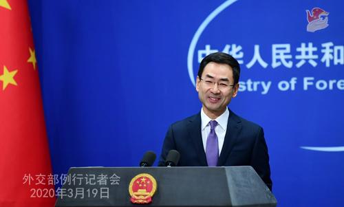 外交部:中方将毫无保留地同非方分享抗疫经验