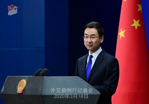 美方打压中国媒体驻外机构外交部:支持维权对等反制