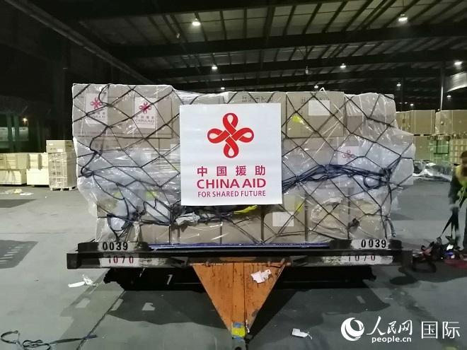 中国当局援助印尼抗击新冠肺炎疫情医疗物资今天启运