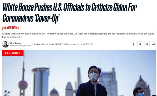"""企图抹黑中国转嫁祸端? 美国""""甩锅""""戏码演砸"""