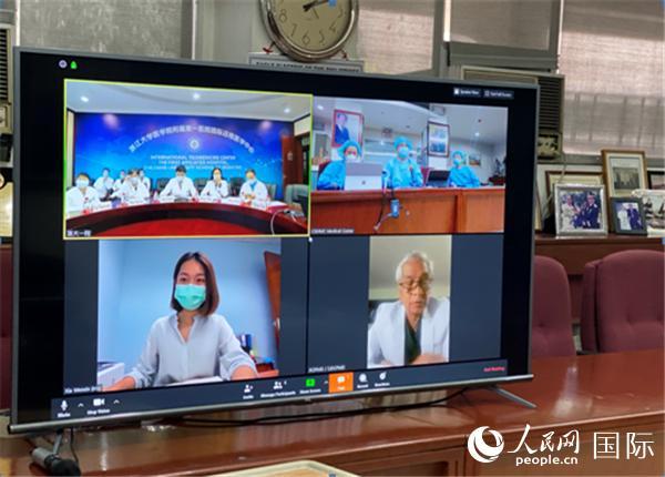 浙大一院与崇仁医院长途视频集会会议现场。(中国驻菲使馆供图)