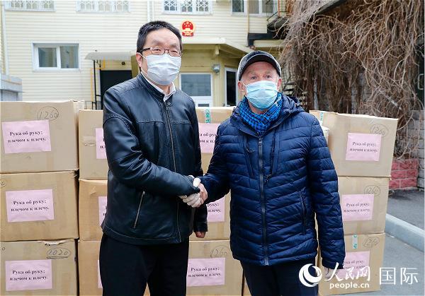 中国驻符拉迪沃斯托克总领馆捐助当地政府防疫物资