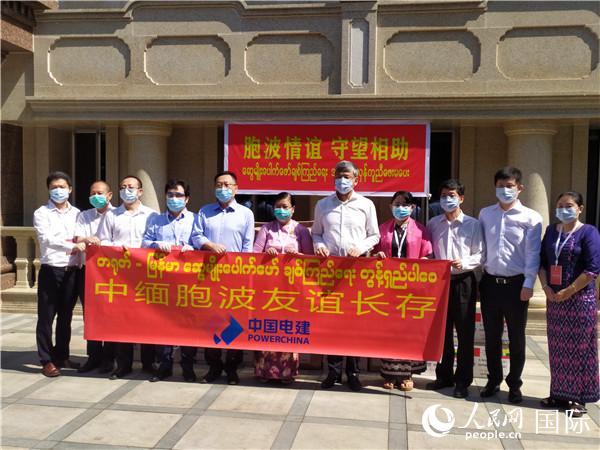 缅甸疫情不乐观中国企业再捐助