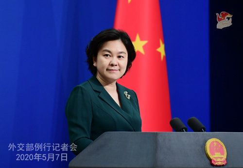 中国外交部:面对病毒中美应成并肩的战友而非敌人