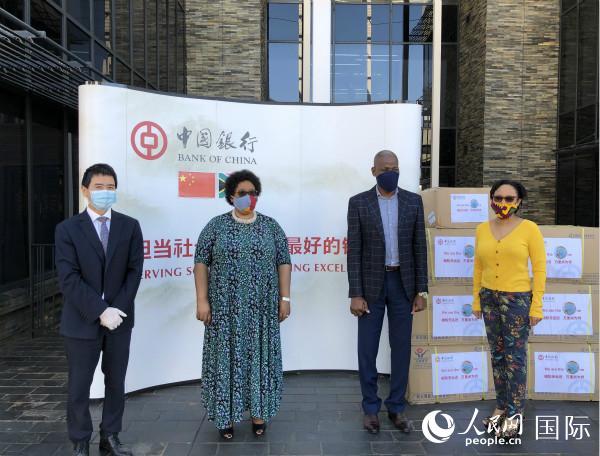 中企向南非夸祖鲁-纳塔尔省捐赠医疗物资助力抗击疫情