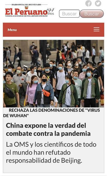 秘鲁媒体:美政客编造涉华谎言意在掩饰抗疫不力