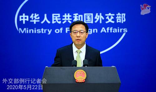 外交部:中方将继续以实际行动打造中拉命运共同体