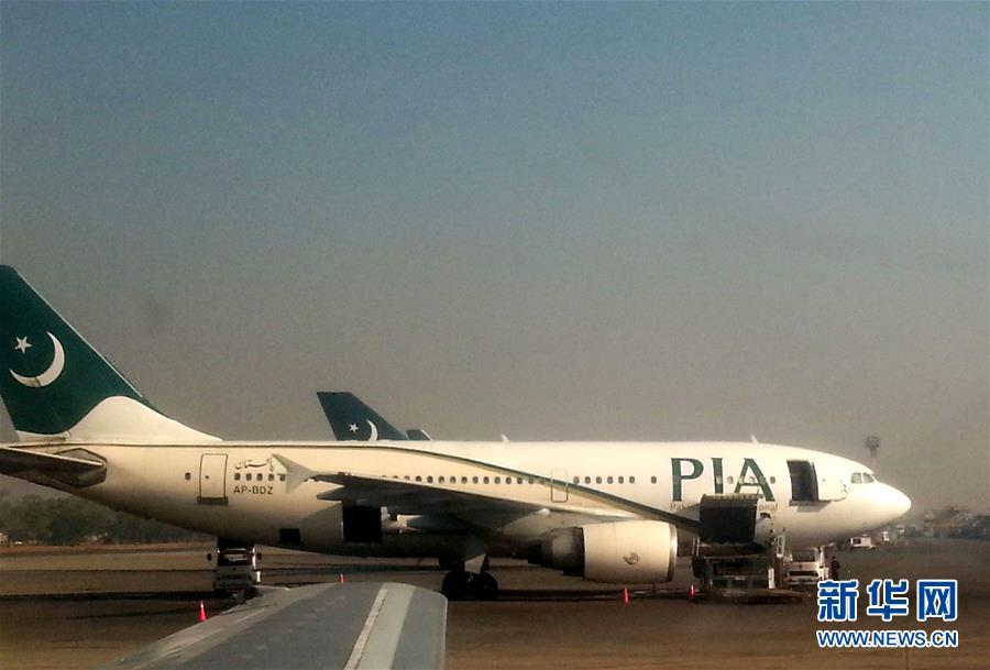 巴基斯坦一架客机在卡拉奇坠毁已造成11死15伤