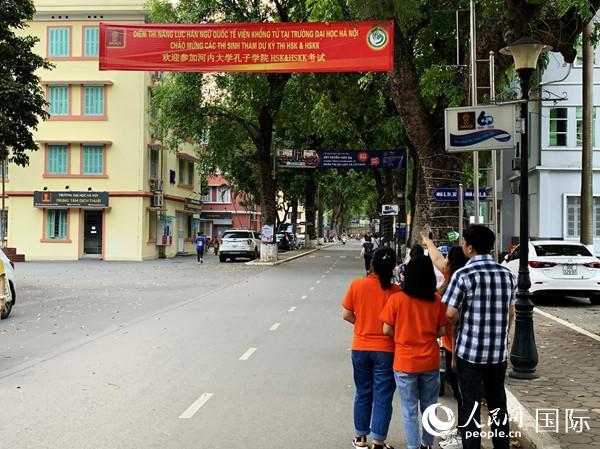 越南河内大学孔院举办疫情后首次汉语水平考试
