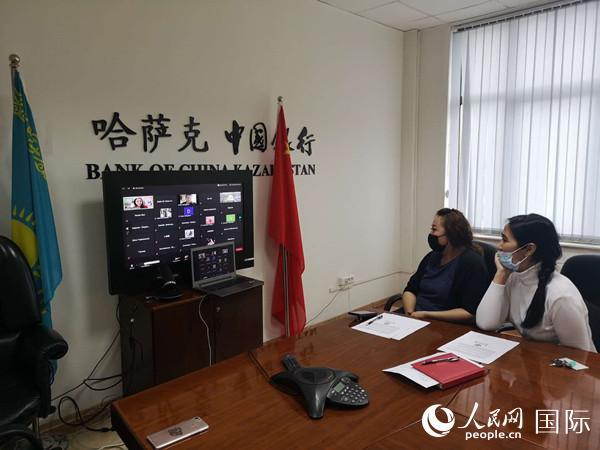 哈萨克斯坦阿布莱汗大学孔子学院携手在哈中企开展网络招聘